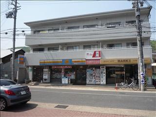 くらしハウス|阪急大山崎駅・駅前_t.jpg