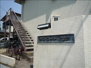 サンコート727|階段_t.jpg