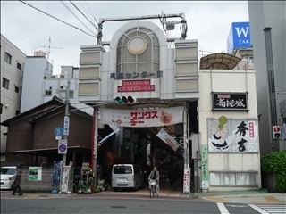高槻センター街 JR高槻駅側入口_t.jpg