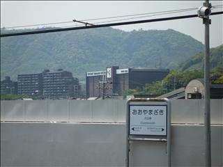 阪急大山崎駅|駅から見るサントリー山崎_t.jpg