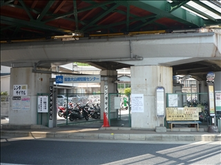 阪急大山崎駅前|阪急大山崎駐輪センター_t.jpg