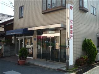 山崎駅前|京都銀行_t.jpg