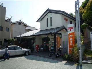 山崎駅前郵便局_t.jpg